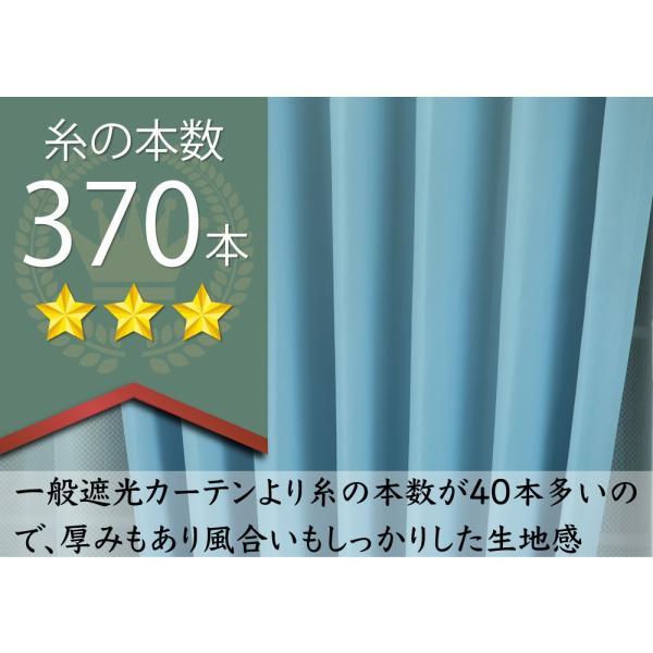 ドレープカーテン 幅100cm×丈110~200cm 2枚組 5色 1級遮光カーテン DP-無地|hana-curtain|04