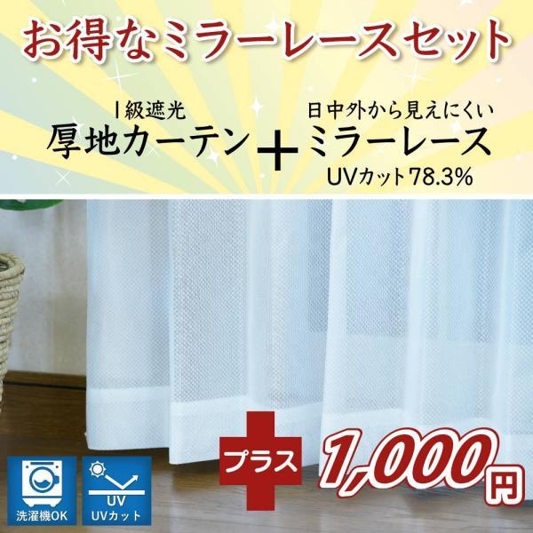 ドレープカーテン 幅100cm×丈110~200cm 2枚組 5色 1級遮光カーテン DP-無地|hana-curtain|05