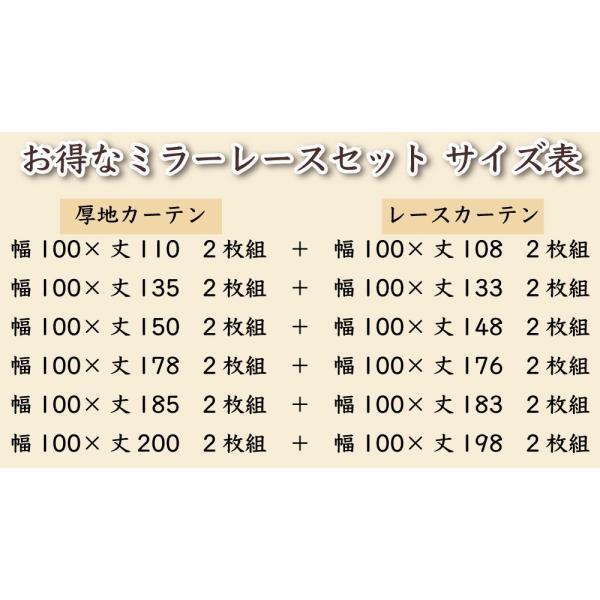 ドレープカーテン 幅100cm×丈110~200cm 2枚組 5色 1級遮光カーテン DP-無地|hana-curtain|06