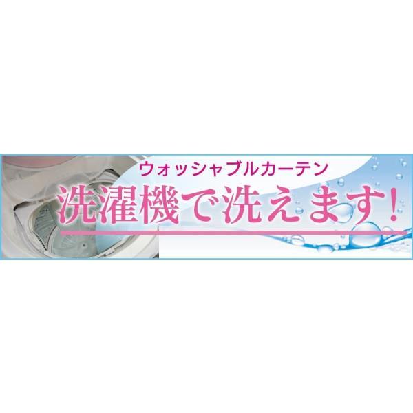 ドレープカーテン 幅100cm×丈110~200cm 2枚組 5色 1級遮光カーテン DP-無地|hana-curtain|08