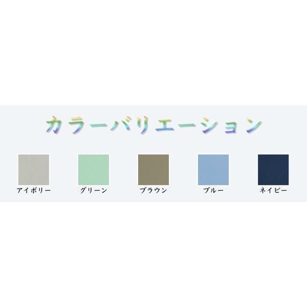ドレープカーテン 幅100cm×丈110~200cm 2枚組 5色 1級遮光カーテン DP-無地|hana-curtain|09