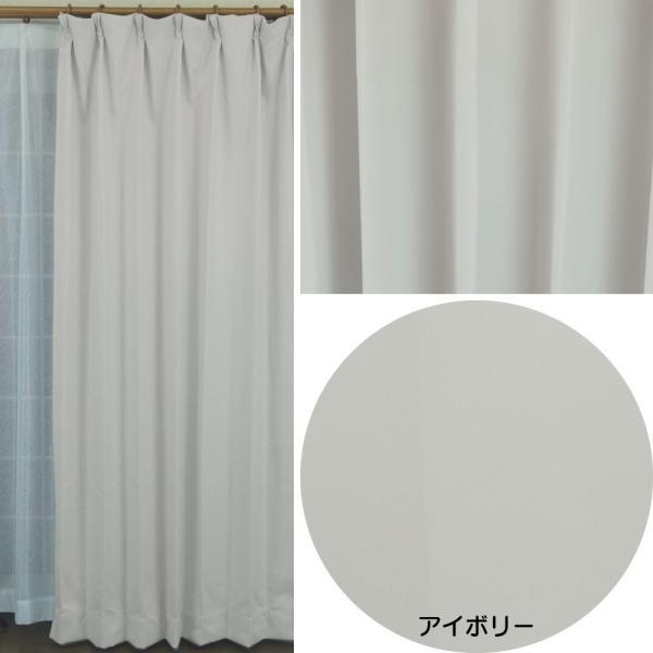 ドレープカーテン 幅100cm×丈110~200cm 2枚組 5色 1級遮光カーテン DP-無地|hana-curtain|10