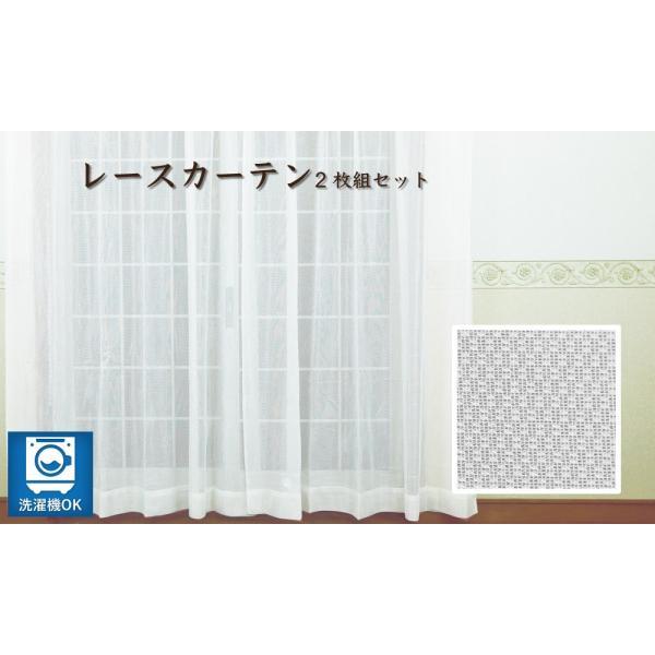 ドレープカーテン 幅100cm×丈135/178cm 厚地カーテン2枚・レースカーテン2枚セット 4色 パステルカラー DP-ワッフル|hana-curtain|11