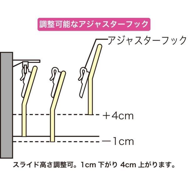 ドレープカーテン 幅100cm×丈135/178cm 厚地カーテン2枚・レースカーテン2枚セット 4色 パステルカラー DP-ワッフル|hana-curtain|13