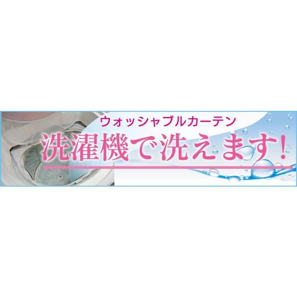 ドレープカーテン 幅100cm×丈135/178cm 厚地カーテン2枚・レースカーテン2枚セット 4色 パステルカラー DP-ワッフル|hana-curtain|05