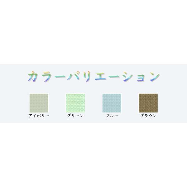 ドレープカーテン 幅100cm×丈135/178cm 厚地カーテン2枚・レースカーテン2枚セット 4色 パステルカラー DP-ワッフル|hana-curtain|06