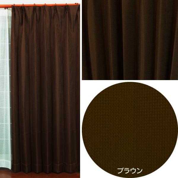 ドレープカーテン 幅100cm×丈135/178cm 厚地カーテン2枚・レースカーテン2枚セット 4色 パステルカラー DP-ワッフル|hana-curtain|10
