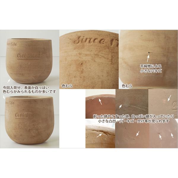 プランター おしゃれ 植木鉢 素焼きのナチュラルプランター POT S 4.5号|hana-kazaru|05