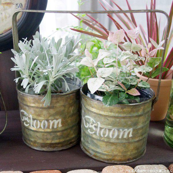 鉢カバー おしゃれなブリキ缶の鉢カバー BLOOM HANDLE 2 POT|hana-kazaru