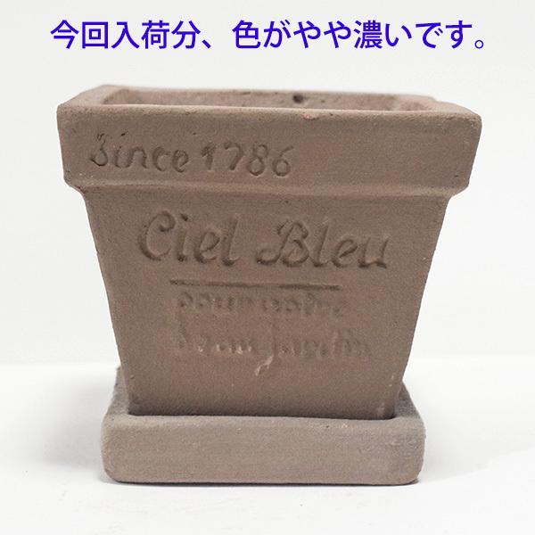 プランター おしゃれ 植木鉢 素焼きのナチュラルプランター スクエア ミニ 約3.5号|hana-kazaru|02