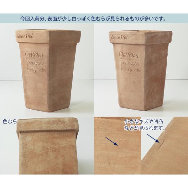 プランター おしゃれ 植木鉢 素焼きのナチュラルプランター SQUARE 4.5号|hana-kazaru|02