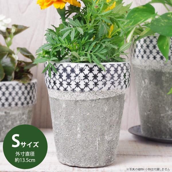 プランター おしゃれ 植木鉢 陶器 クラシカルハイプランター Sサイズ 約4.5号|hana-kazaru