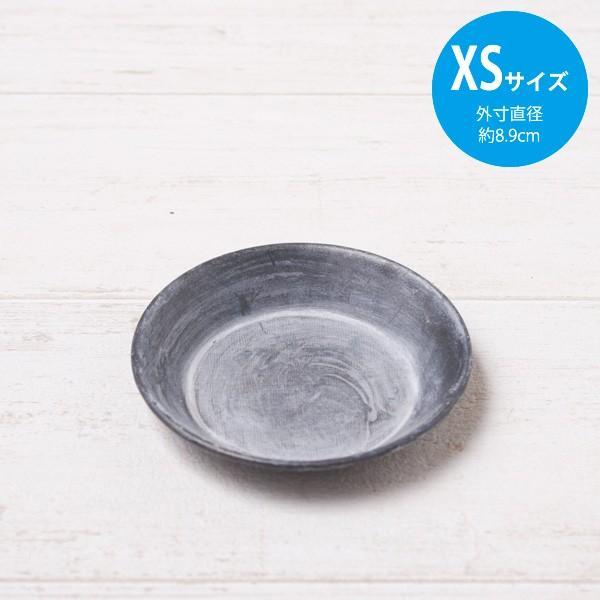 受け皿 おしゃれ 鉢受 ブリキ製シャビートレイ XSサイズ|hana-kazaru