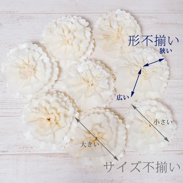 アウトレット 造花 インテリア コサージュ ソラフラワー カーネーション 1個|hana-kazaru|05