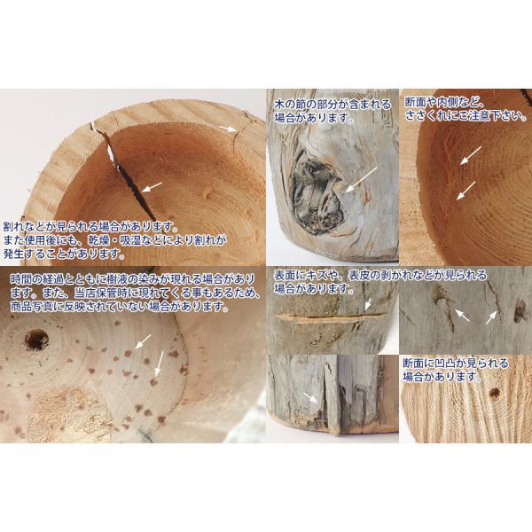 プランター おしゃれ 植木鉢 木製 流木フラワーポット 縦 BIG hana-kazaru 09