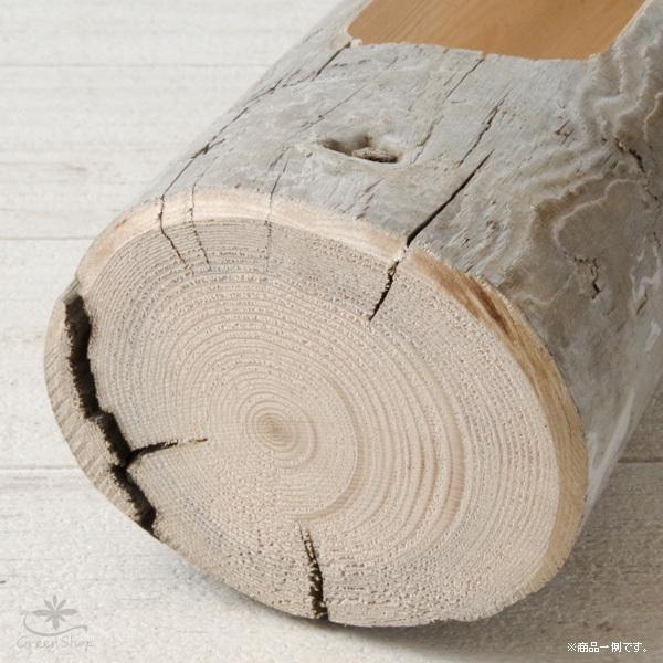 プランター おしゃれ 植木鉢 木製 流木フラワーポット 横長ロング|hana-kazaru|03