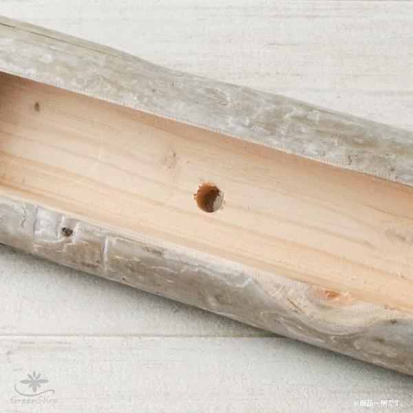 プランター おしゃれ 植木鉢 木製 流木フラワーポット 横長ロング|hana-kazaru|05