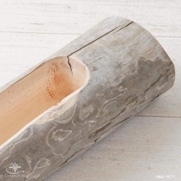 プランター おしゃれ 植木鉢 木製 流木フラワーポット 横長ロング|hana-kazaru|07