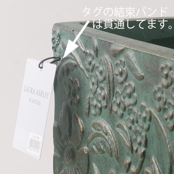 プランター おしゃれ 植木鉢 ファイバークレイ製 ローラアシュレイプランター キューブM グリーン hana-kazaru 06