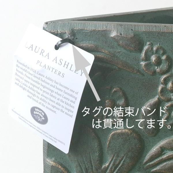 プランター おしゃれ 植木鉢 ファイバークレイ製 ローラアシュレイプランター キューブL グリーン|hana-kazaru|06