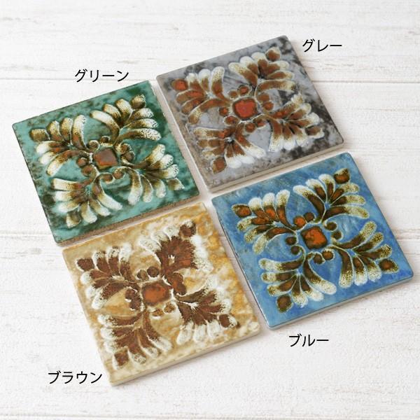 タイル おしゃれ 雑貨 デザインタイル クラシカルプランツ 約8cm|hana-kazaru