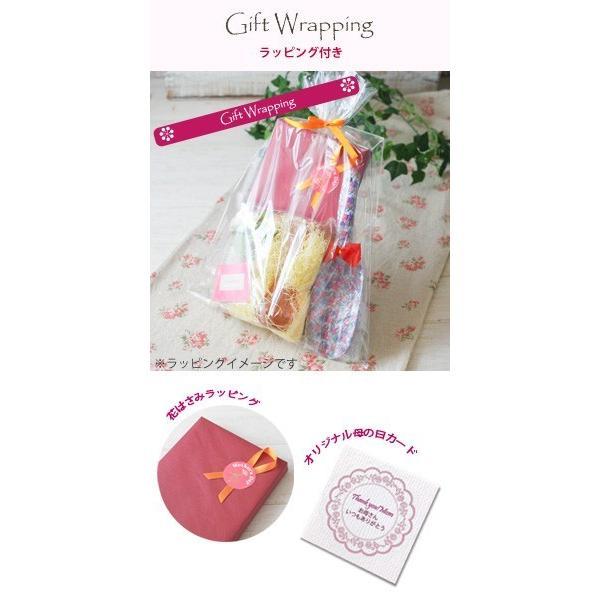 花はさみと可愛いガーデン雑貨の母の日ギフトセット ラッピングと母の日カード付き hana-kazaru 07