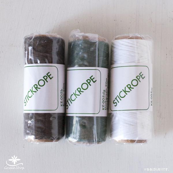 花束まとめ用紐 滑らない蜜蝋加工紐 花資材 STICKROPE スティックロープ 20m|hana-kazaru|02