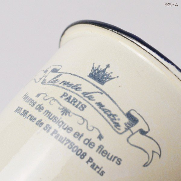 鉢カバー ホーローのアンティーク風ミニカップ|hana-kazaru|03