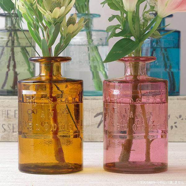 フラワーベース 花瓶 ガラス バレンシア・リサイクルガラスベース7|hana-kazaru