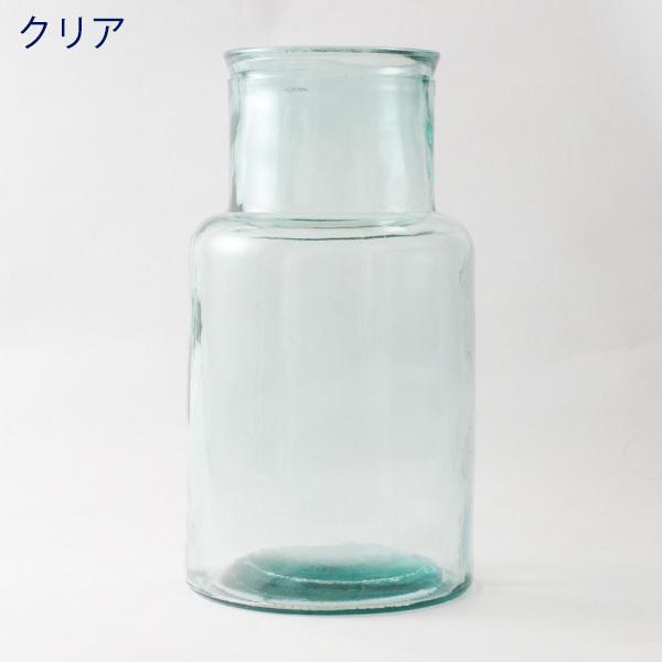 フラワーベース 花瓶 バレンシア・リサイクルガラスベース6|hana-kazaru|08