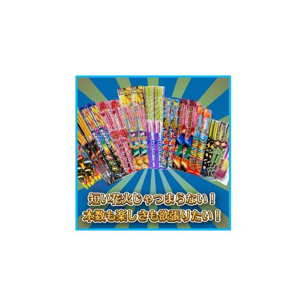 【1本20〜30秒】長手持ち1500【手持ち花火】【セット花火】【花火セット】【長い】【100本】【満足】|hanabikan