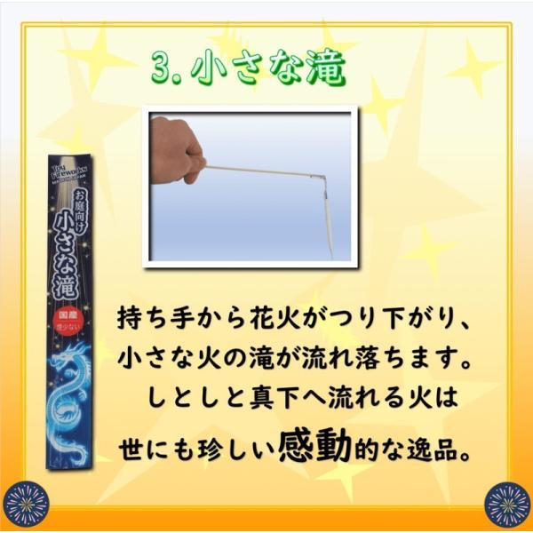 店主が感動した花火詰め合わせVol.2【満足】【珍しい】【手持ち花火】【線香花火】|hanabikan|05