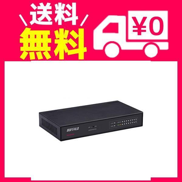 BUFFALO Giga対応 金属筺体 電源内蔵 8ポート ブラック スイッチングハブ 日本メーカー LSW5-GT-8・・・|hanacostore2020