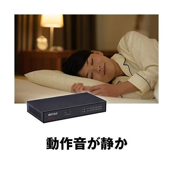BUFFALO Giga対応 金属筺体 電源内蔵 8ポート ブラック スイッチングハブ 日本メーカー LSW5-GT-8・・・|hanacostore2020|03