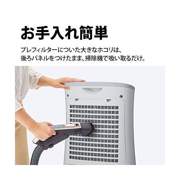 シャープ 空気清浄機 プラズマクラスター 7000 スタンダード 10畳 / 空気清浄 13畳 ウイルス 花粉 2018・・・|hanacostore2020|04