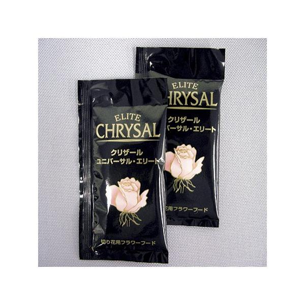 直送 クリザールユニバーサルエリート 10ML 167-3015-0※返品 代引 キャンセル不可 切花栄養剤 促進剤 クリザール