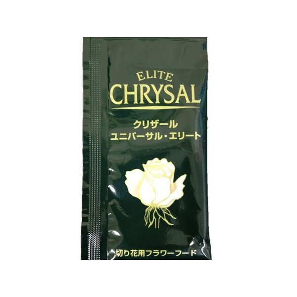クリザール エリート小袋 液体タイプ   小袋100個入 切花栄養剤 促進剤 クリザール