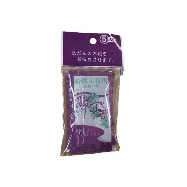 クリザール お供え花用花持ち剤小袋5個パック  小袋5個×20入 切花栄養剤 促進剤 クリザール