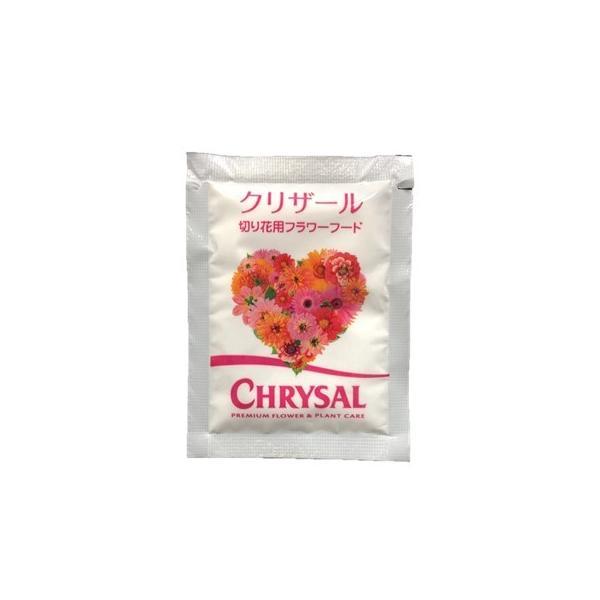 クリザール はあと小袋  小袋2000個入 切花栄養剤 促進剤 クリザール