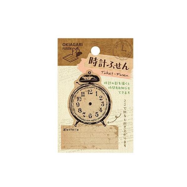 LittleGarden 時計ふせん B.クロック gfu010 10袋 文房具 ノート 紙製品