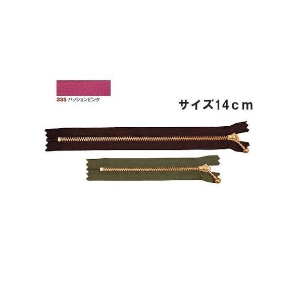 NBK 玉付ファスナー 14cm 10本 ゴールド パッションピンク 3G14-335 ソーイング資材 ファスナー