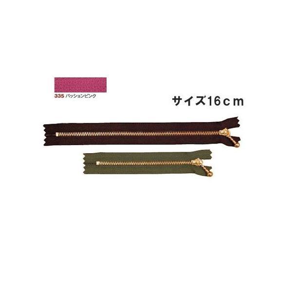 NBK 玉付ファスナー 16cm 10本 ゴールド パッションピンク 3G16-335 ソーイング資材 ファスナー