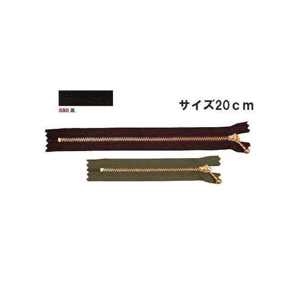 NBK 玉付ファスナー 20cm 10本 ゴールド 黒 3G20-580 ソーイング資材 ファスナー