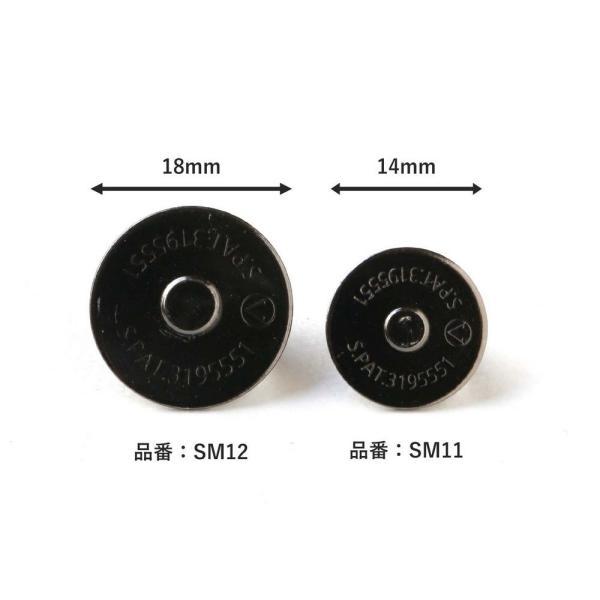日限定07 NBK 足折マグネットボタン 差し込み  14mm ブラックニッケル 10組 SM11-BN-10 持ち手 金具 マグネットボタン