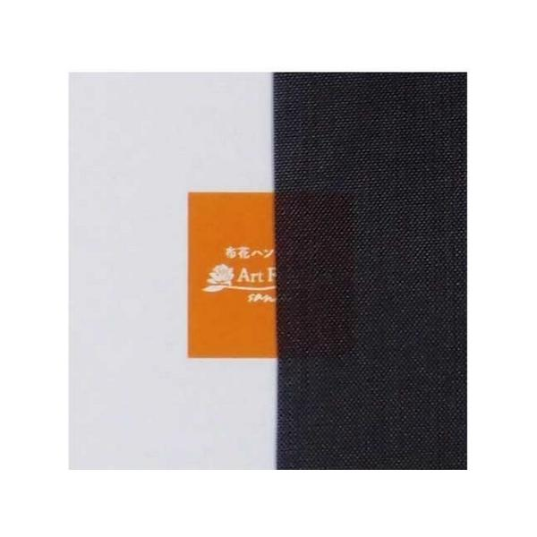 サンセイ うす絹 黒 固糊 CUT 202501 01  アクセサリー ペーパーフラワー用品 hanadonya