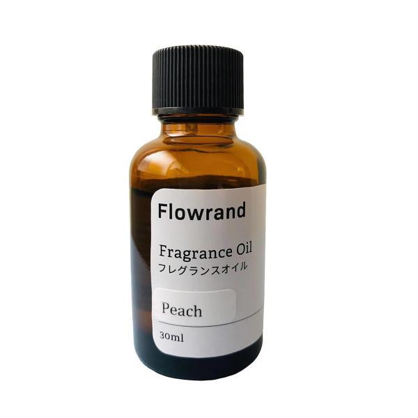 即日  Flowrand ハーバリウムディフューザー用フレグランスオイル 30ml 桃 リードディフューザー ハーバリウムディフューザー材料