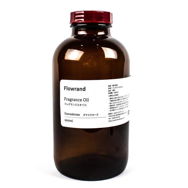 Flowrand ハーバリウム用フレグランスオイル ダマスクローズ 1000ml リードディフューザー ハーバリウムディフューザー材料