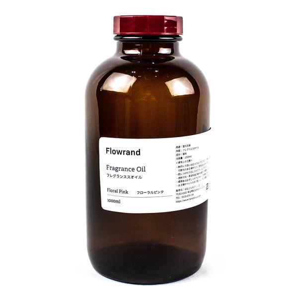 Flowrand ハーバリウムディフューザー用フレグランスオイル 1000ml フローラルピンク リードディフューザー ハーバリウムディフューザー材料