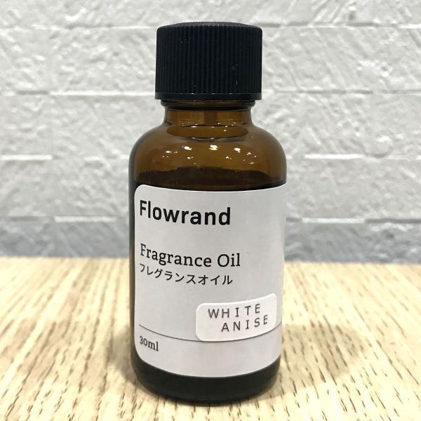 即日  Flowrand ハーバリウムディフューザー用フレグランスオイル 30ml ホワイトアニス リードディフューザー ハーバリウムディフューザー材料