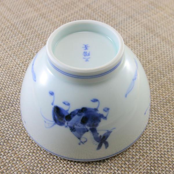 花笑み 有田焼 茶碗 夢人|飯碗 陶器 和食器 オリジナル|hanaemishop|04